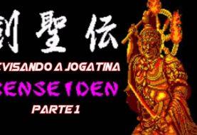 Revisando a Jogatina - Kenseiden - Parte 1